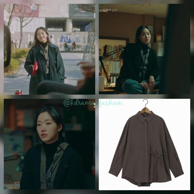 Kim Go Eun mac do gia re anh 5