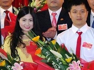 Ai chap canh cho ba Tran Vu Quynh Anh thang tien 'than toc'? hinh anh