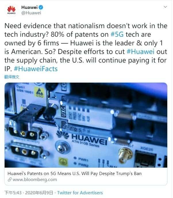 My phai tra tien so huu tri tue cho Huawei,  so huu tri tue cua Huawei anh 1