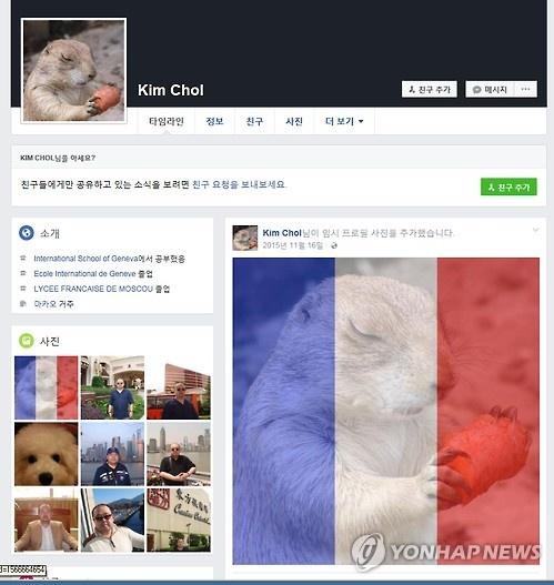 Anh trai Kim Jong Un co the da su dung Facebook voi ten gia hinh anh 1