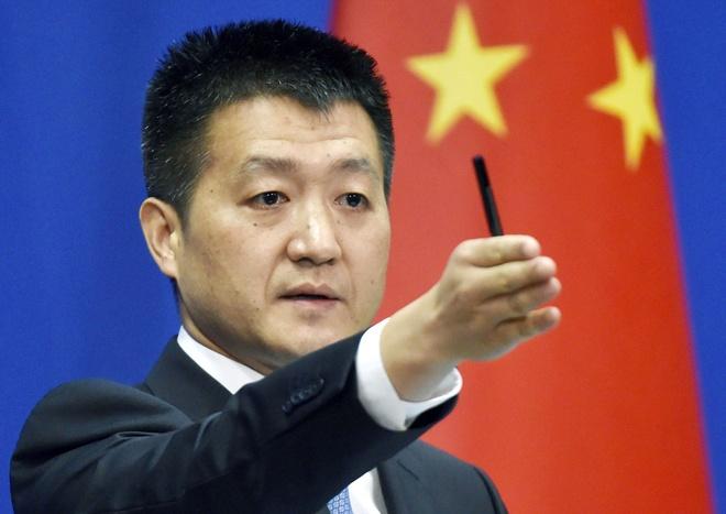 Trung Quoc phan doi My trung phat ngan hang vi Trieu Tien hinh anh 1