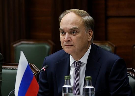 TT Putin bo nhiem thu truong Ngoai giao lam dai su Nga tai My hinh anh