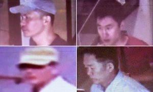 Danh tinh 4 nghi pham moi trong nghi an Kim Jong Nam hinh anh 1