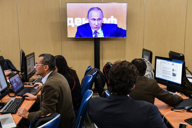 Putin hop bao anh 9