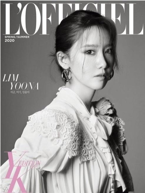 Yoona dien mot khoe vai tran goi cam trong bo anh moi nhat hinh anh 2 yoona_3.jpg