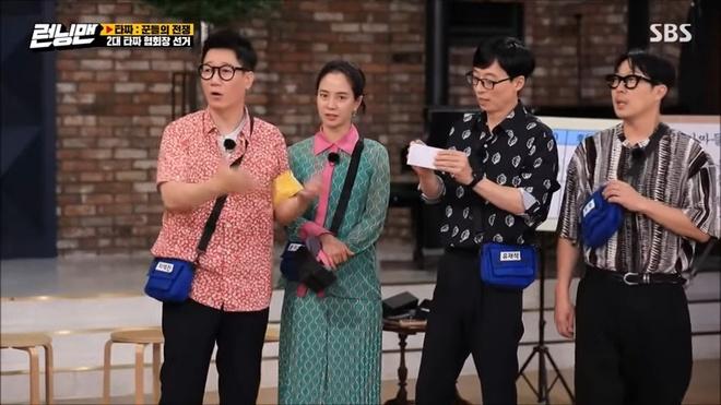 Song Ji Hyo mac xau anh 2