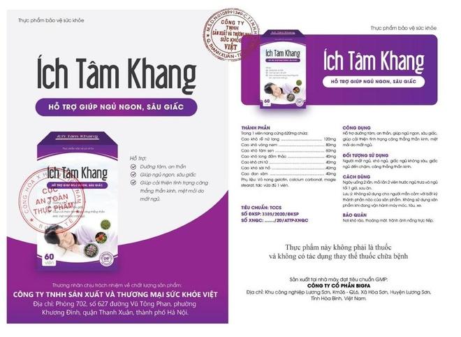 Giay phep san pham Ich Tam Khang bi thu hoi anh 1