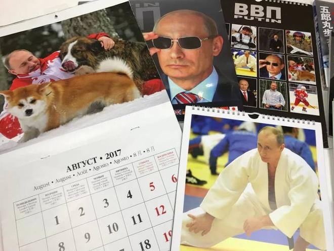 Lich in hinh Tong thong Putin gay sot o Nhat hinh anh 1