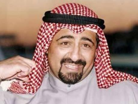 Kuwait xu tu hoang tu anh 1