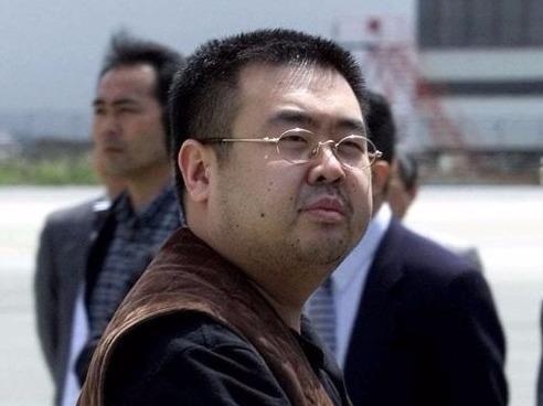 Nhat Ban cung cap van tay Kim Jong Nam cho Malaysia hinh anh