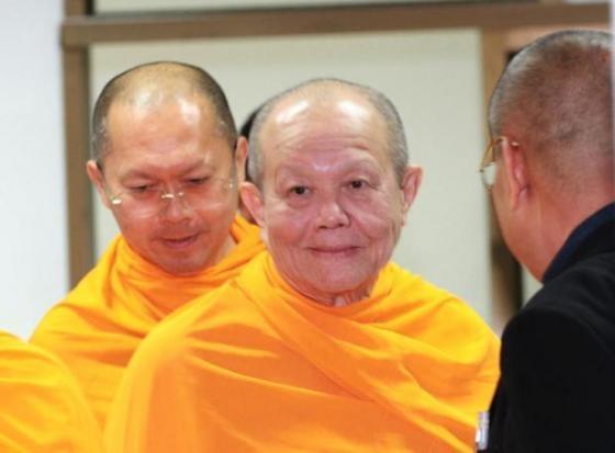 Cuu quyen tru tri chua Thai vuong be boi trinh dien canh sat hinh anh 1