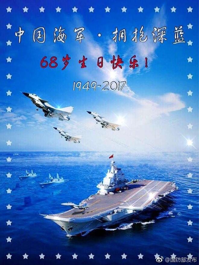 poster hai quan Trung Quoc photoshop nham anh 1