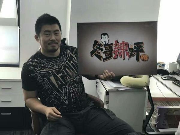 Hang loat cao thu Trung Quoc khuyen vo si MMA 'quay dau la bo' hinh anh 1