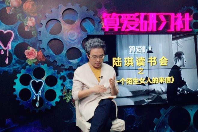 Phu nu Trung Quoc nho quan su tinh yeu online 'giai e' hinh anh 3