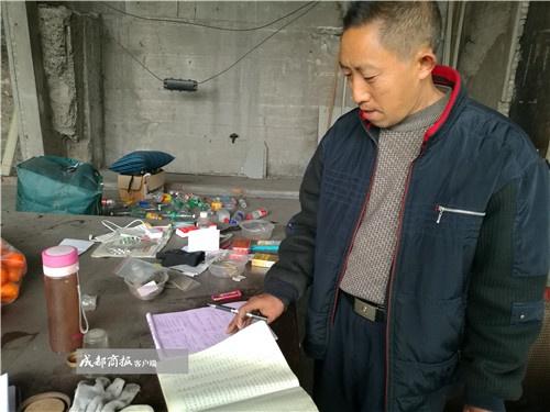Trung Quoc: Song 10 nam duoi gam cau 'giai thuat trung so' hinh anh 1