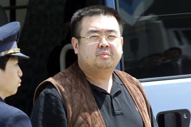 Phat ngon vien My: Trieu Tien am sat Kim Jong Nam bang chat doc VX hinh anh