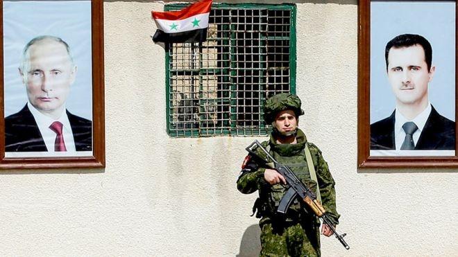my tan cong syria anh 3