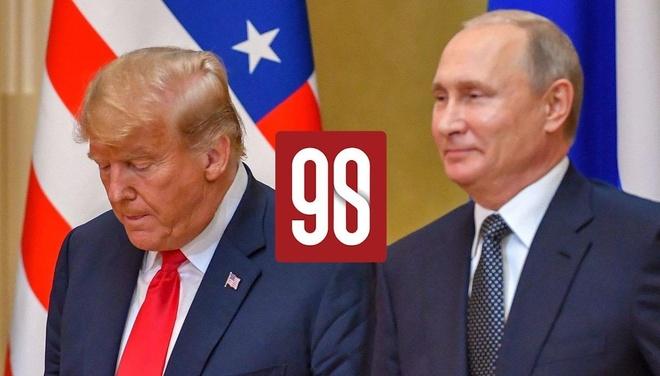 90s: Trump, Putin va cuoc khung hoang cua My o Helsinki hinh anh