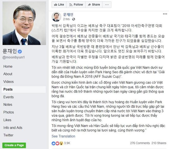Tong thong Han Quoc chuc mung doi tuyen bong da VN va HLV Park hinh anh 1