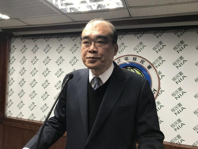 Dai Loan treo thuong 3 trieu dong cho nguoi bao tin du khach VN hinh anh 1