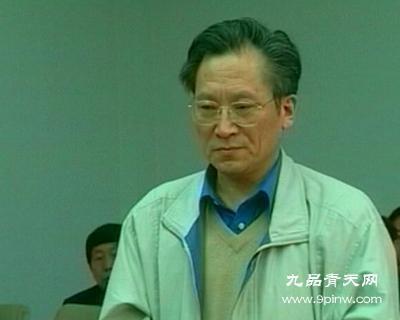 Quan tham Trung Quoc co hon tram tinh nhan, ngu voi ca me lan con hinh anh 1
