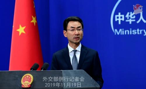 Trung Quoc doa 'tra dua' neu TT Trump ky luat ve Hong Kong hinh anh 1