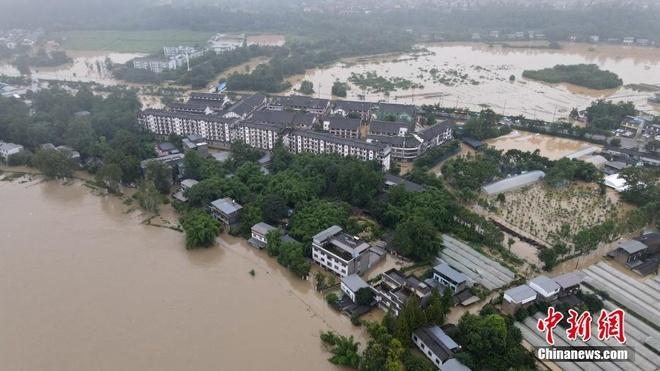 Lũ Lụt Gay Vỡ đe ở Tứ Xuyen đập Tam Hiệp Nang Mức Xả Nước Thế Giới