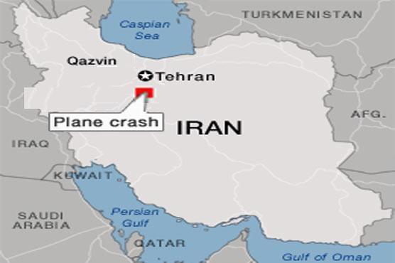 Duoi may bay Iran roi giua duong hinh anh 12