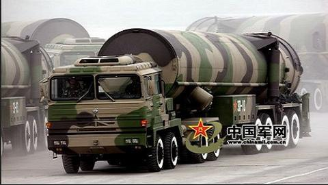 DF-41 chua du de Trung Quoc can bang hat nhan voi My hinh anh