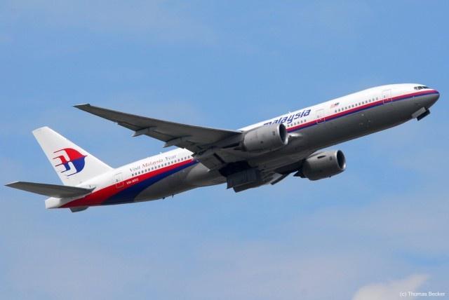So phan MH370 se sang to nho manh vo? hinh anh