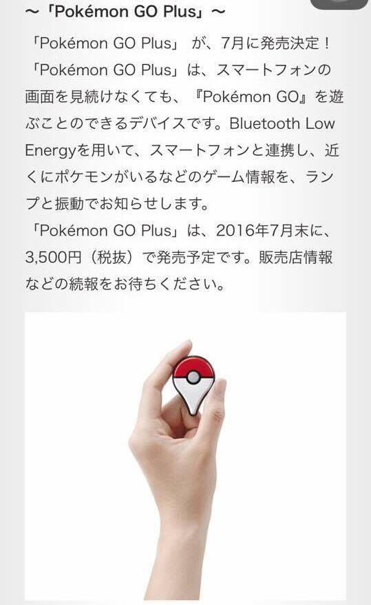 Pokemon Go Plus rao ban o Viet Nam, gia tu 800.000 dong hinh anh 2