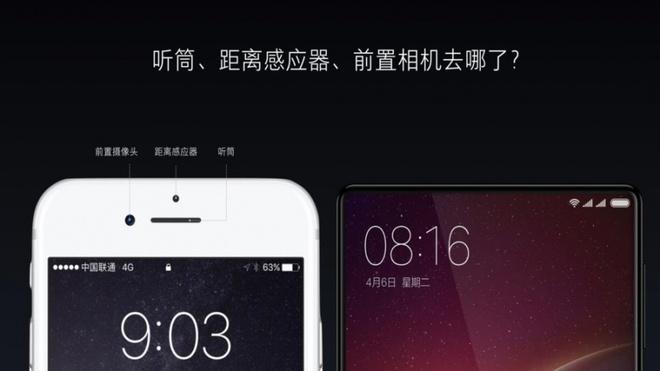 Xiaomi ra smartphone 6,4 inch nhung nho bang iPhone 7 Plus hinh anh 2