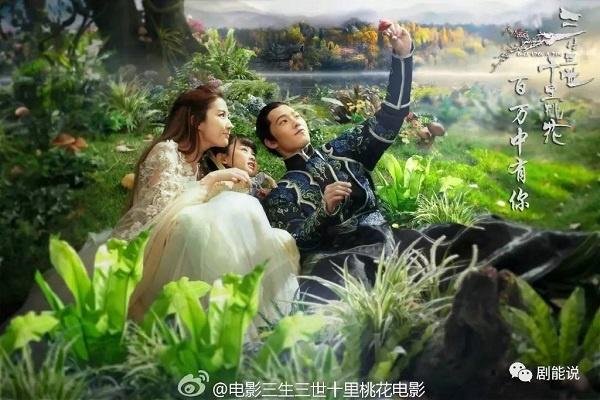 phim Tam Sinh Tam The anh 1