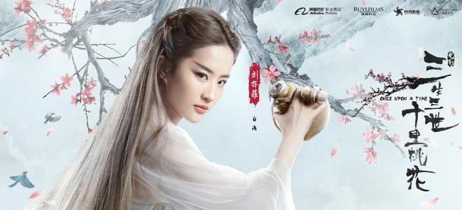 phim Tam Sinh Tam The anh 8