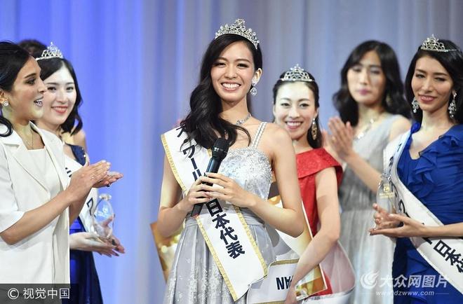 Nhan sac 21 tuoi dang quang Hoa hau the gioi Nhat Ban 2017 hinh anh 1