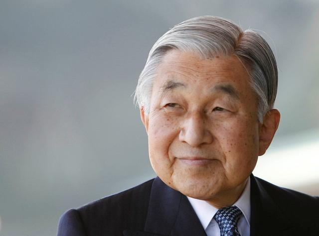 Nhat hoang Akihito huy bo cong vu vi ly do suc khoe hinh anh
