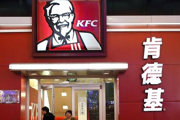 Dan Trung Quoc tay chay KFC sau phan quyet vu kien Bien Dong hinh anh
