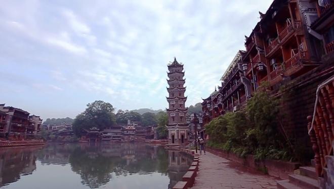 Ve dep tien canh o Phuong Hoang co tran hinh anh