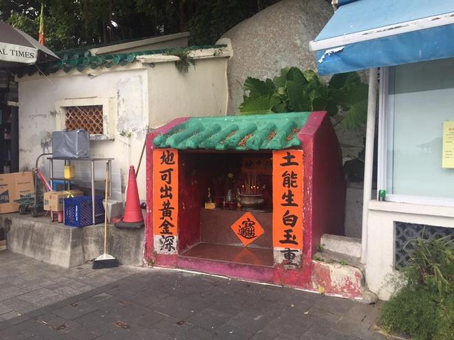 Cho va chua - dac san cua Hong Kong hinh anh 4