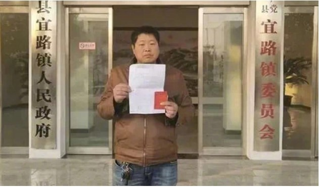 Cuu binh Trung Quoc bi danh cap 23 nam 'cong viec nhan ha, luong cao' hinh anh 2 Annotation_2019-12-05_215815.jpg