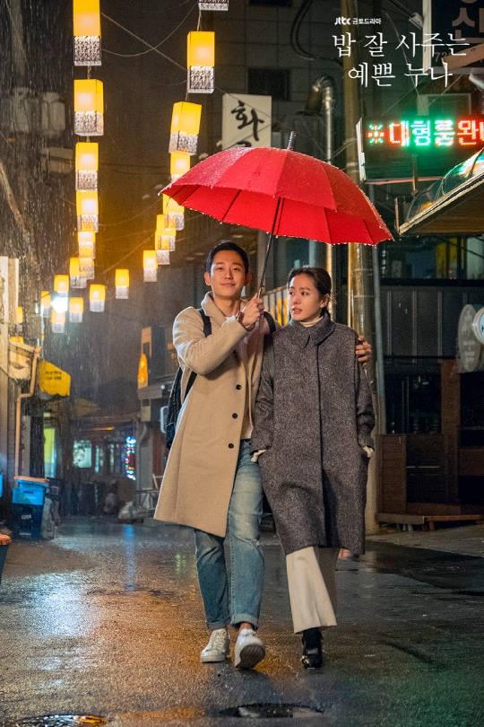 Son Ye Jin mac chat nhu the nao trong 'Chi dep mua com ngon cho toi' hinh anh 8