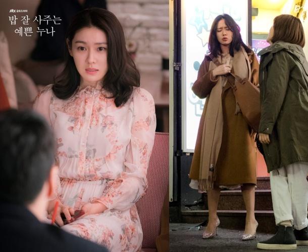 Son Ye Jin mac chat nhu the nao trong 'Chi dep mua com ngon cho toi' hinh anh 3