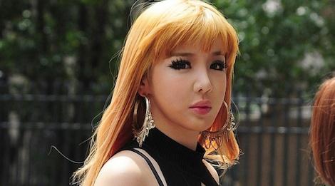 8 nam sau scandal dung thuoc cam, Park Bom (2NE1) lan dau len tieng hinh anh