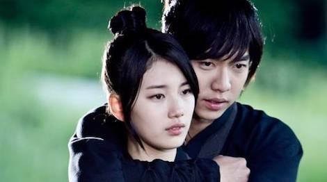 Suzy tai hop Lee Seung Gi trong bo phim kinh phi lon nhat Han Quoc hinh anh