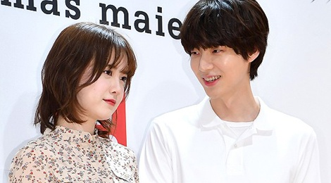 'Nang co' Goo Hye Sun va chong tre lan dau xuat hien cung nhau hinh anh