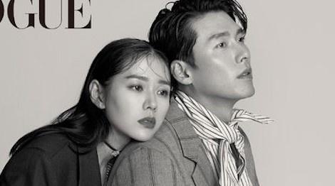 Son Ye Jin va Hyun Bin khoe nhan sac tuong tac, than mat tren tap chi hinh anh