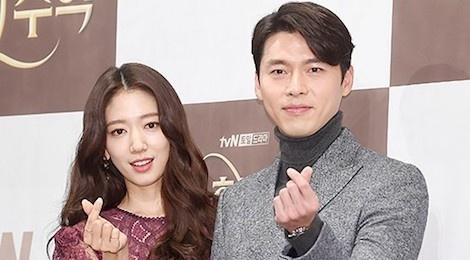 Hyun Bin khoac tay Park Shin Hye, sanh buoc o su kien hinh anh