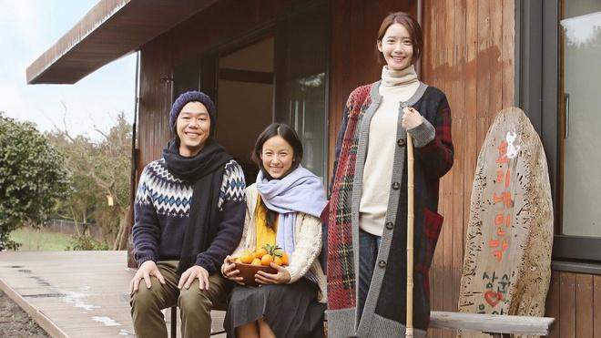 Lee Hyori bán tất cả bất động sản, thu về hơn 6 triệu USD - Ảnh 2