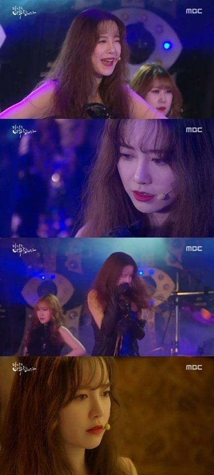 goo hye sun ahn jae hyun ly hon anh 4