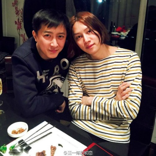 Han Geng om Hee Chul sau 10 nam roi Super Junior hinh anh 7
